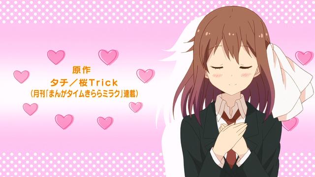 File:Sakura Trick - 01 02.55.png