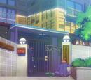 Sakura Dormitory