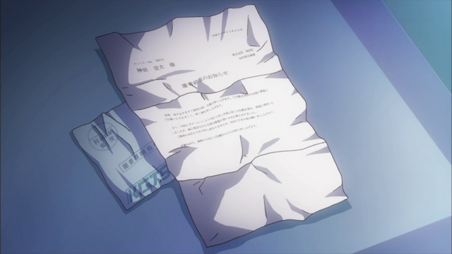 File:Ep14 20.png