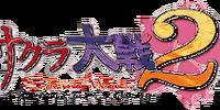 Sakura Taisen 2