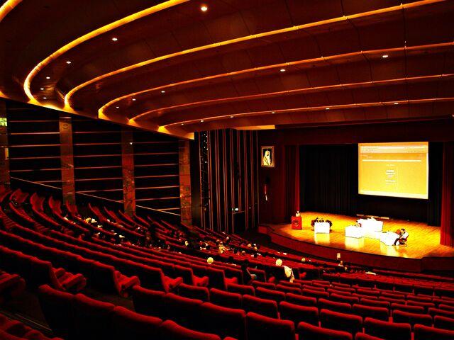 File:Auditorium.jpg