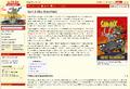 Thumbnail for version as of 19:54, November 19, 2008