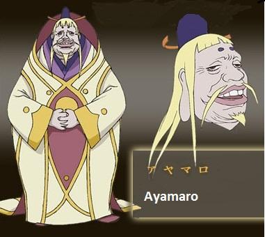 File:Ayamaro.jpg