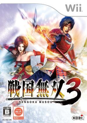 File:Samurai Warriors 3 cover.jpg