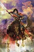 Yukimura Sanada 3