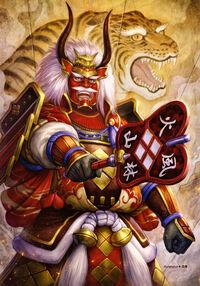 Shingen Takeda SW4 Artwork