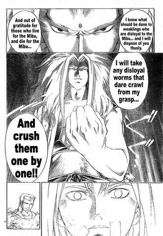 File:Fubuki terror.JPG