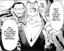 Bantoji Brothers