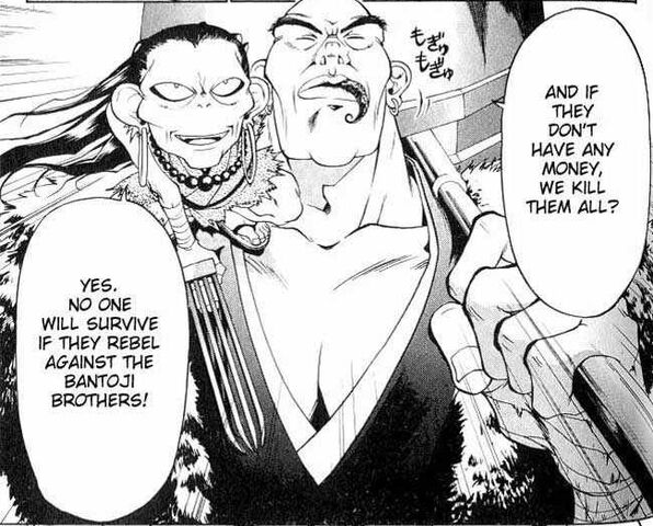 File:Bantoji Brothers.jpg