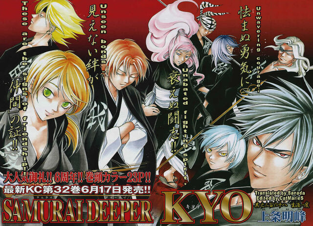 File:Colour spread.jpg