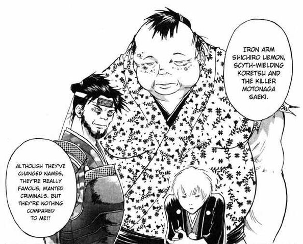 File:Shichiro Uemon, Korestu and Motonaka Saeki.jpg