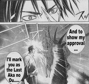 File:First Aka no Ou marks Kyo.jpg