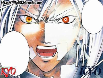 File:Shinrei red eyes.jpg