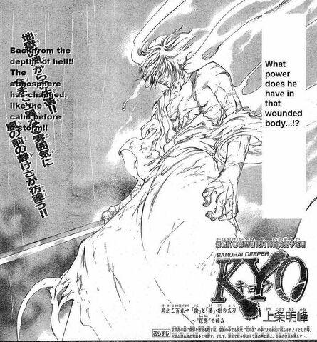 File:Kyo's full power.jpg