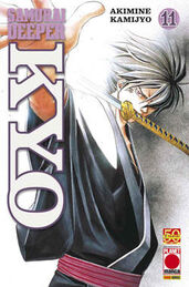 Panini-comics-samurai-deeper-kyo-m38-11-samurai-deeper-kyo-64381000110