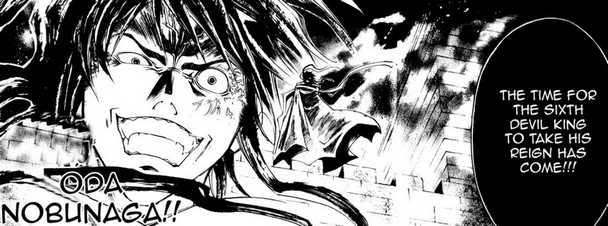 File:Nobunaga in Nozomu Shiina body.jpg