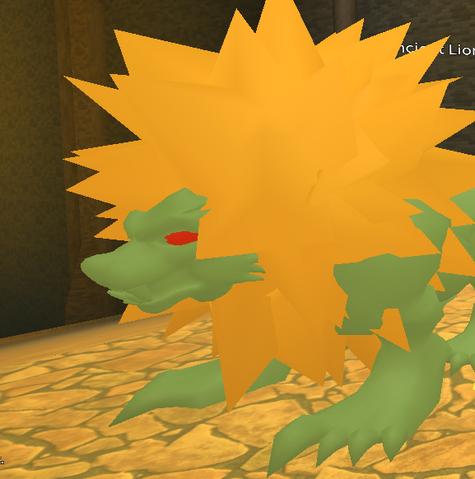 File:Ancient Lion.png