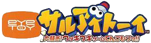 File:Ape Escape Monkey Mania JAP.png