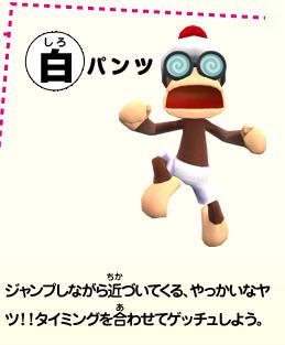 File:Monkey white.jpg