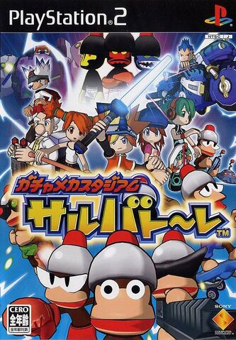 File:Ape Escape Pumped Primed Japan Cover.jpg