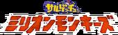 Ape Escape Million Monkeys Logo1