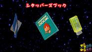 Saru Getchu P Casi's Data Monkey Book