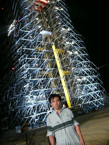 File:Kazuhiko akiyama is photographed in SASUKE15.jpg