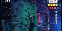 Brick Climb