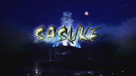 File:Wikia-Visualization-Main,sasukepedia.png