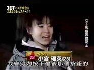 Komiya Rie KUNOICHI 5