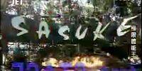 SASUKE 11