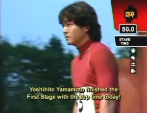 File:YamamotoYoshihito.jpg