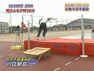 File:High jump trials.jpg
