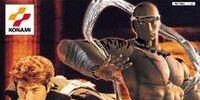 Kinniku Banzuke - Muscle Wars 21