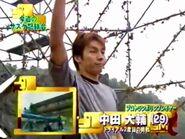 Nakata Daisuke SASUKE TRIAL