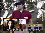 Yamamoto Shingo SASUKE 11