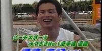 Itō Yoshiki