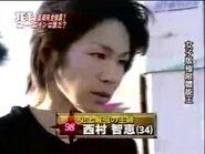 Nishimura Chie KUNOICHI 5
