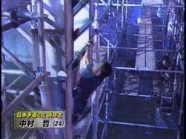 Salmon ladder disqualification