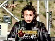 Hatsuta Keisuke KUNOICHI 5