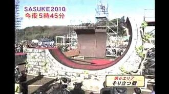 Main Sasuke Stages