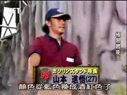 Yamamoto Shingo SASUKE 8