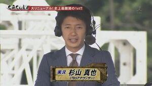 Sugiyama Shinya