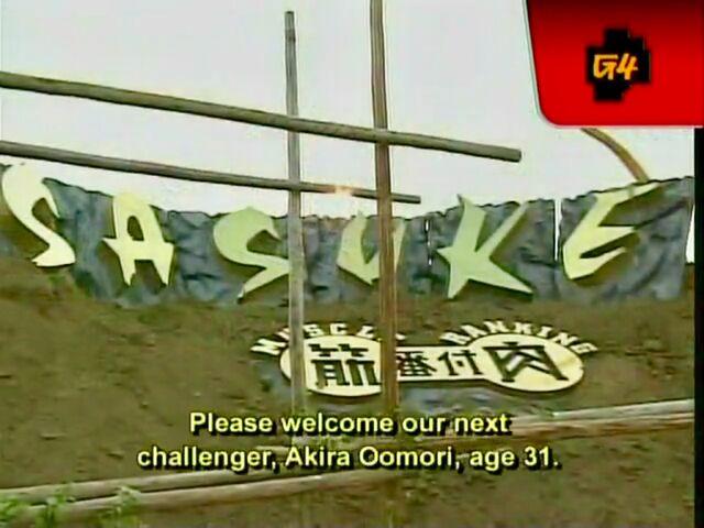 File:Sasuke05logo.jpg