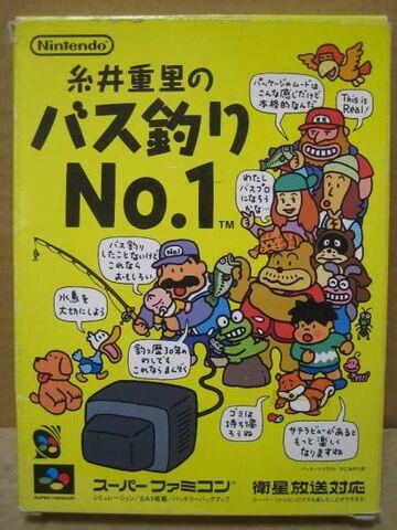 File:ItoiShigesatosNo1BassFishingBoxCover.jpg
