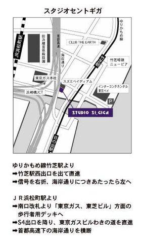File:StudioStGIGAMap.jpg