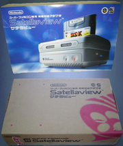 SatellaviewBoxCovers