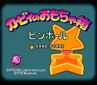 KirbynoOmochaHakoPinball