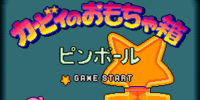 Kirby no Omocha Hako