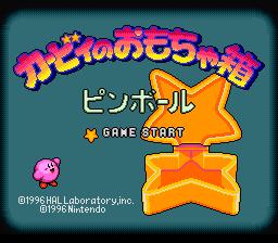 File:KirbynoOmochaHakoPinball.png